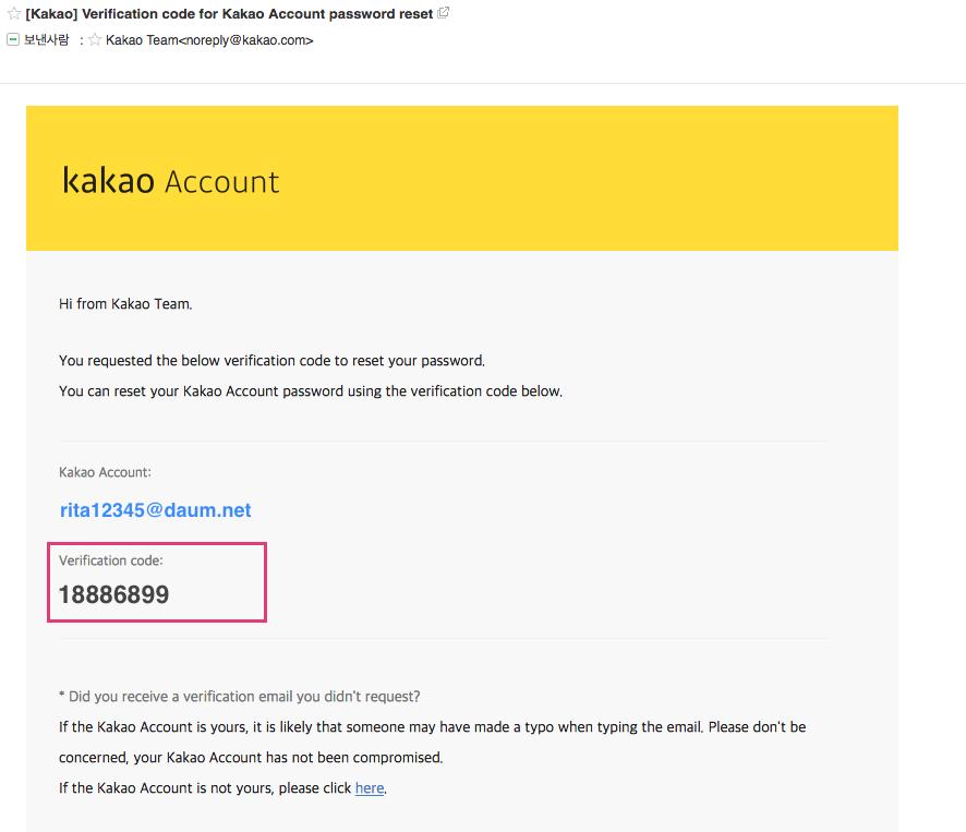 How To Reset Kakao Talk Password? - Password Buddy